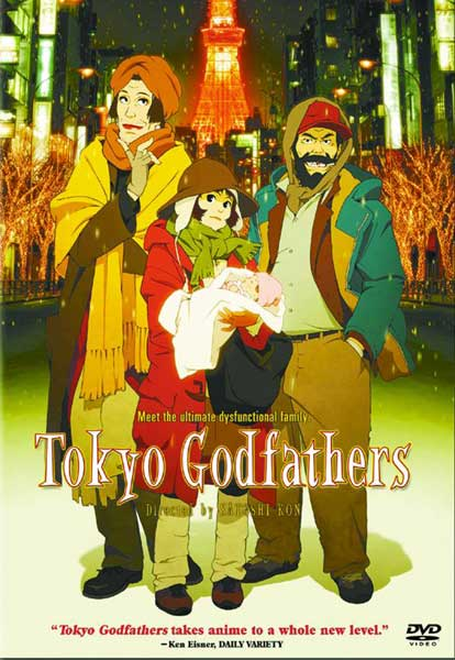 Image: Tokyo Godfathers Widescreen DVD  -