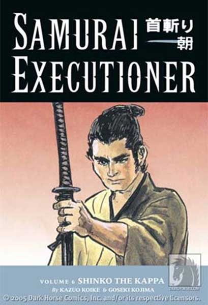 Image: Samurai Executioner Vol. 06 SC  - Dark Horse Comics