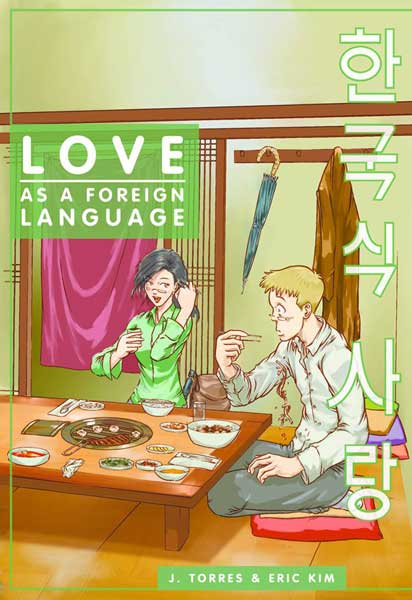 Image: Love as a Foreign Language Vol. 3 SC  - Oni Press Inc.