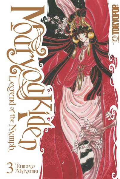 Image: Mouryou Kiden: Legend of the Nymphs Vol. 03 SC  - Tokyopop