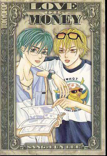 Image: Love or Money Vol. 03 SC  - Tokyopop