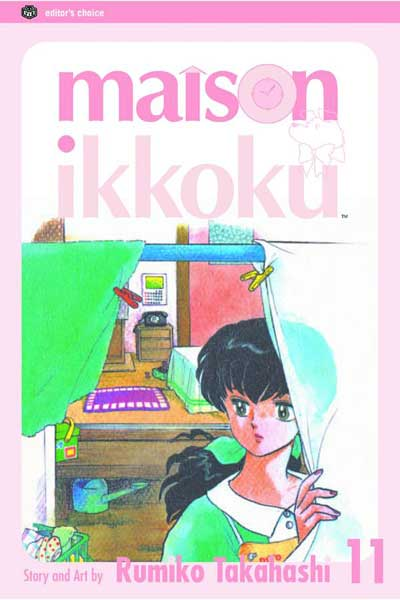 Image: Maison Ikkoku Vol. 11 SC  - Viz Media LLC