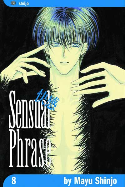 Image: Sensual Phrase Vol. 08 SC  - Viz Media LLC