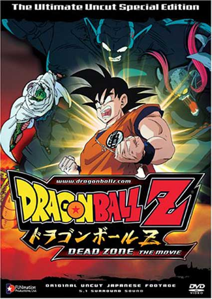 Image: Dragonball Z Movie 1: Dead Zone DVD  (uncut) -