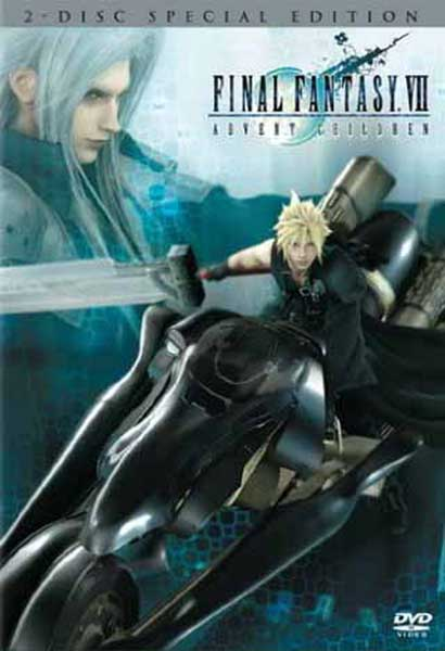 Image: Final Fantasy VII: Advent Children DVD  -