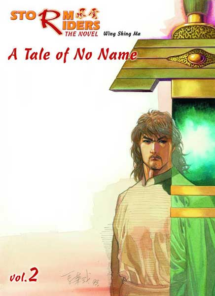 Image: Storm Riders: Tale of No Name Vol. 2 Novel  - DR Master Publications Inc