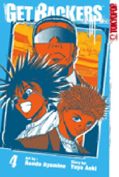 Image: Get Backers Vol. 4 SC  - Tokyopop