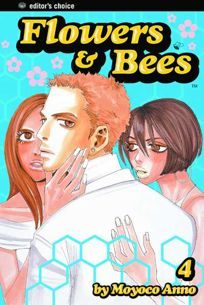 Image: Flowers and Bees Vol. 4 SC  - Viz Media LLC