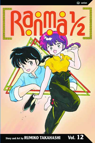 Image: Ranma 1/2 Vol. 12 SC  - Viz Media LLC