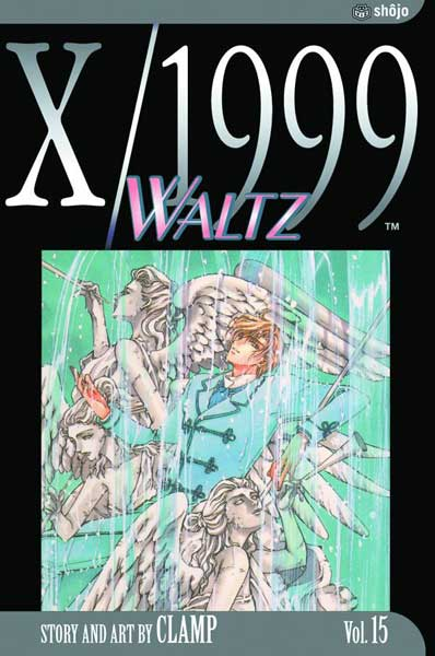 Image: X/1999 Vol. 15: Waltz SC  - Viz Media LLC