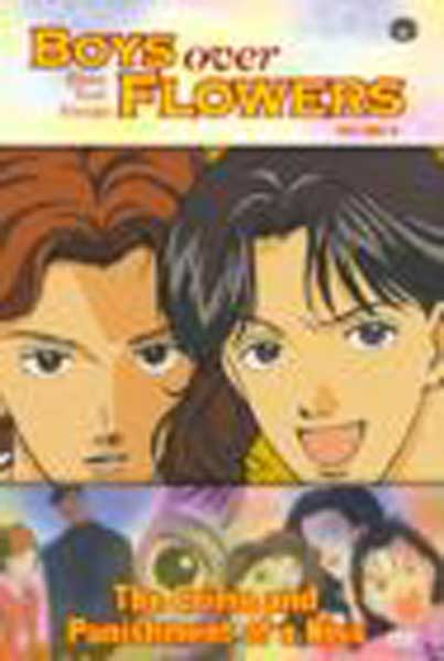 Image: Boys Over Flowers Vol. 6: Crime & Punishment of a Kiss DVD  -