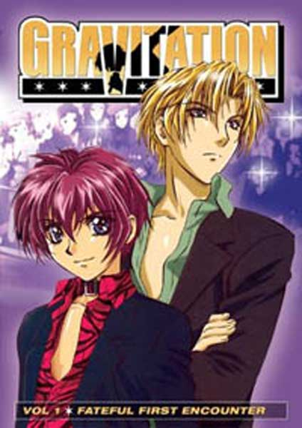 Image: Gravitation Vol. 01: Fateful First Encounter DVD  -