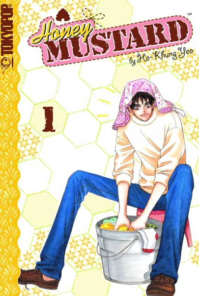 Image: Honey Mustard Vol. 1 SC  - Tokyopop