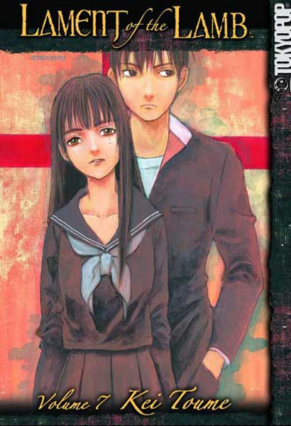 Image: Lament of the Lamb Vol. 7 SC  - Tokyopop