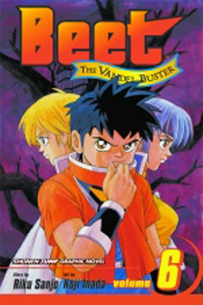 Image: Beet the Vandel Buster Vol. 06 SC  - Viz Media LLC