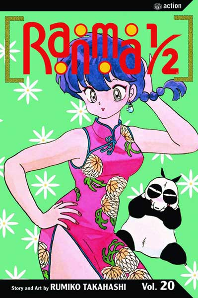 Image: Ranma 1/2 Vol. 20 SC  - Viz Media LLC