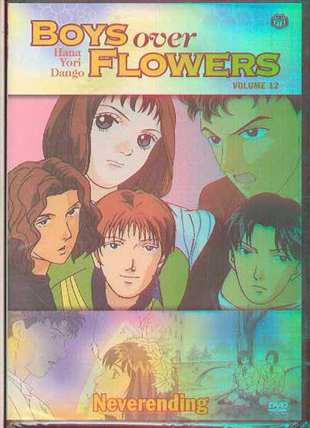 Image: Boys Over Flowers Vol. 12 DVD  -