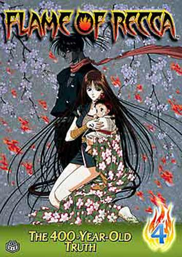 Image: Flame of Recca Vol. 4 DVD  -