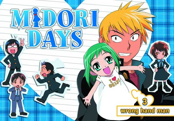 Image: Midori Days Vol. 03: Handle with Care DVD  -