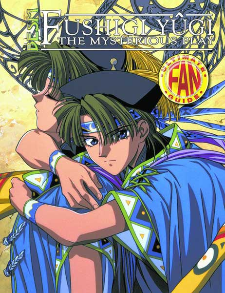 Image: Fushigi Yugi Ultimate Fan Guide Vol. 02 SC  -