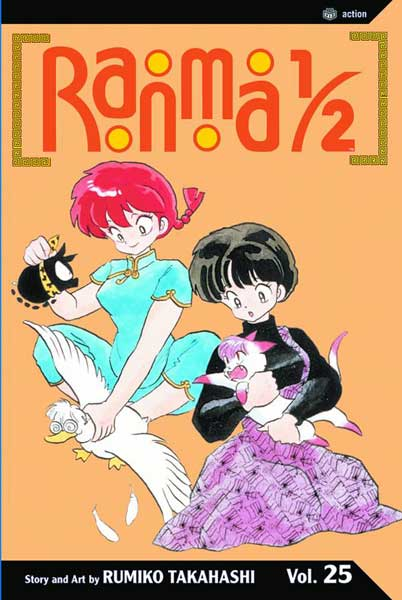 Image: Ranma 1/2 Vol. 25 SC  - Viz Media LLC