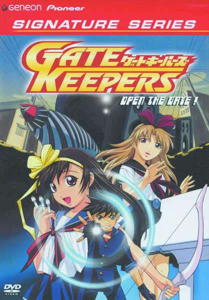 Image: Gate Keepers Vol. 1 Signature Series DVD  -