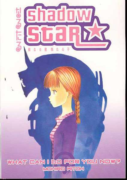Image: Shadow Star Vol. 06: What Can I Do for You Now? SC  - Dark Horse Comics