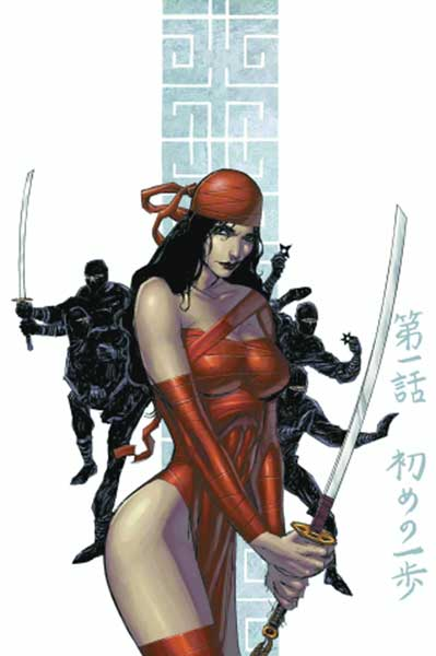 Image: Elektra: The Hand SC  - Marvel Comics