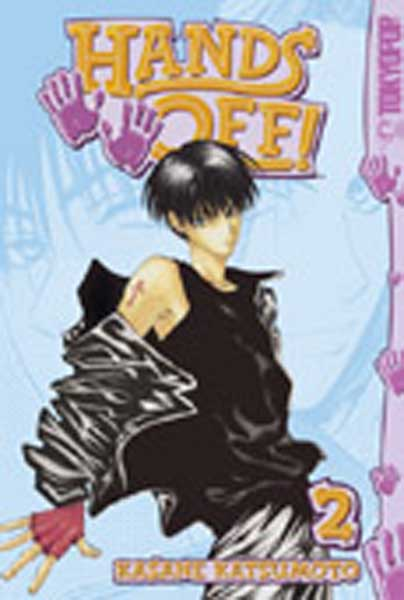 Image: Hands Off! Vol. 2 SC  - Tokyopop