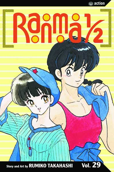 Image: Ranma 1/2 Vol. 29 SC  - Viz Media LLC