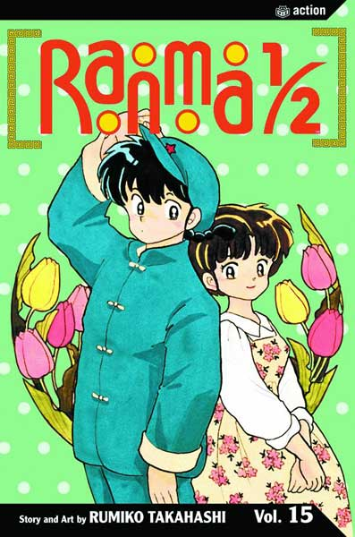 Image: Ranma 1/2 Vol. 15 SC  - Viz Media LLC
