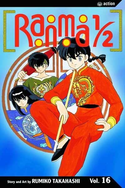 Image: Ranma 1/2 Vol. 16 SC  - Viz Media LLC