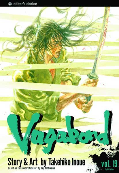 Image: Vagabond Vol. 19 SC  - Viz Media LLC