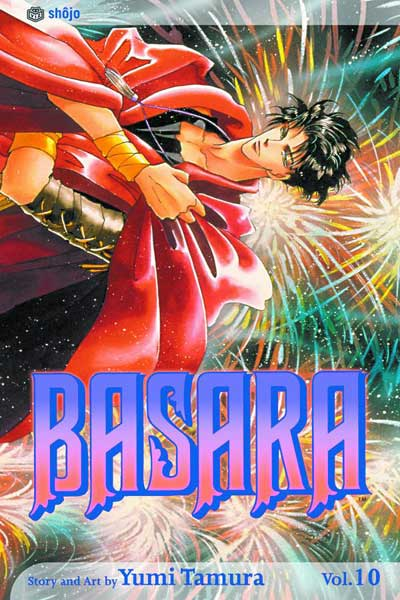 Image: Basara Vol. 10 SC  - Viz Media LLC