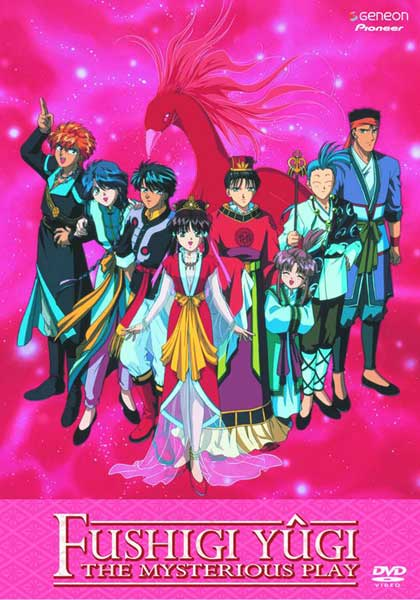 Image: Fushigi Yugi: The Mysterious Play Vol. 4 DVD  -