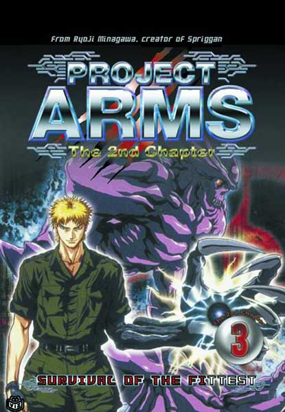 Image: Project Arms Second Chapter Vol. 3: Survival of the Fittest DVD  (Vol. 12 overall) -