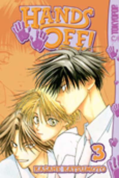 Image: Hands Off! Vol. 03 SC  - Tokyopop