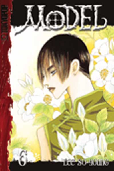 Image: Model Vol. 06 SC  - Tokyopop