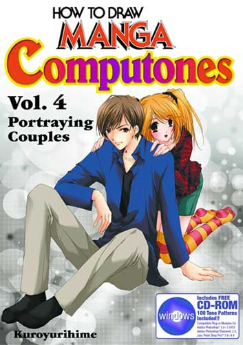 Image: How to Draw Manga: Computones Vol. 04 - Portraying Couples SC  -