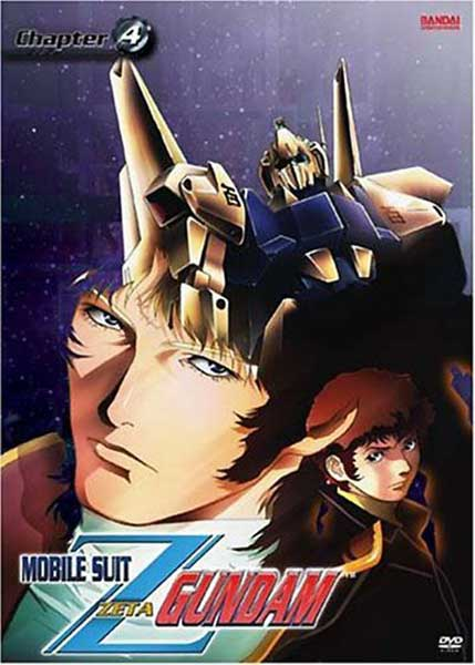 Image: Mobile Suit Zeta Gundam Vol. 4 DVD  -