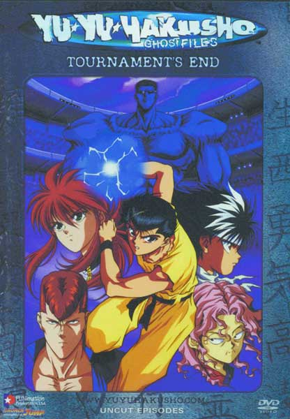 Image: Yu Yu Hakusho Vol. 19: Tournament's End DVD - Uncut  -
