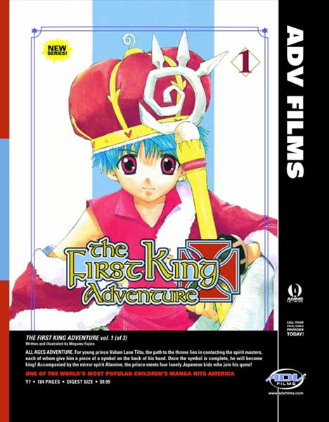 Image: First King Adventure Manga Vol. 1 SC  - A. D. Vision