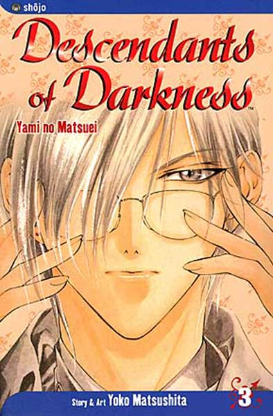 Image: Descendants of Darkness Vol. 03 SC  - Viz Media LLC