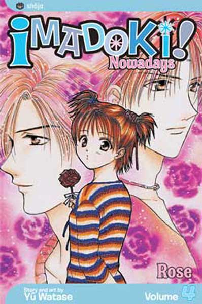 Image: Imadoki Vol. 04 SC  - Viz Media LLC
