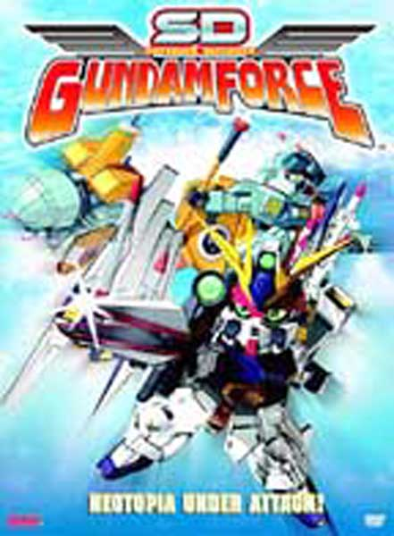 Image: Superior Defender Gundam Force Vol. 8: Neotopia Under Attack DVD  -