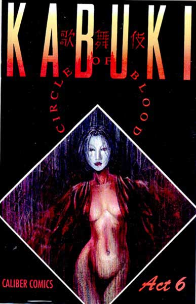 Image: Kabuki: Circle of Blood #6 (DF variant cover signed) - Caliber
