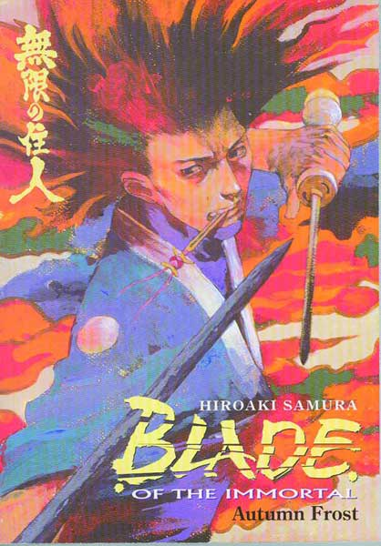 Image: Blade of the Immortal Vol. 12: Autumn Frost SC  - Dark Horse Comics