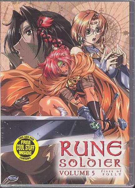 Image: Rune Soldier Vol. 5: Fists of Folly DVD  -