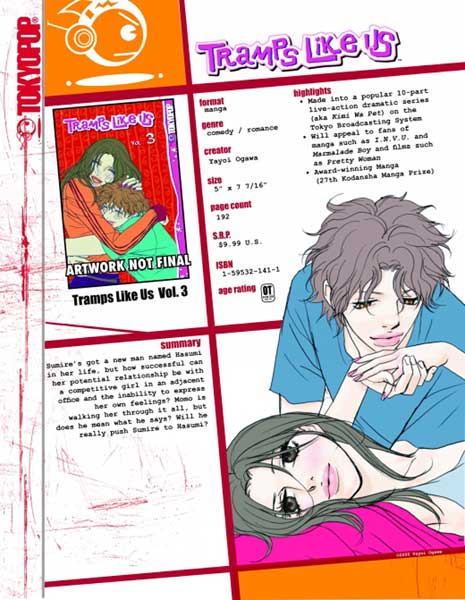 Image: Tramps Like Us Vol. 3 SC  - Tokyopop