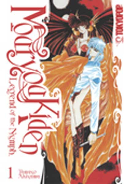 Image: Mouryou Kiden: Legend of the Nymphs Vol. 01 SC  - Tokyopop